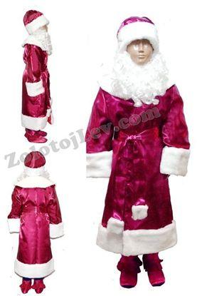 Дитячий костюм Діда Мороза зріст 110
