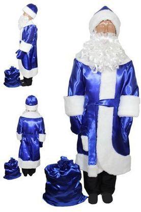 Детский костюм Деда Мороза синий рост 110