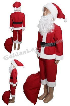 Изображение Костюм Санта Клауса для мальчика прокат