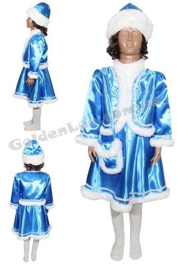 костюм Снігуроньки для дівчинки напрокат . GoldenLeo de5d1d6853e15