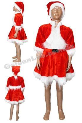 Костюм Санта Клаус для девочки прокат
