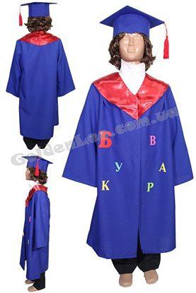 костюм Буквар