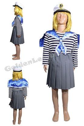 костюм морячки прокат