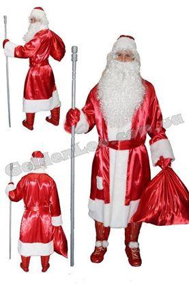 костюм Деда Мороза прокат