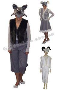 Изображение для категории Прокат костюмов зверей для взрослых