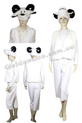 костюм барана