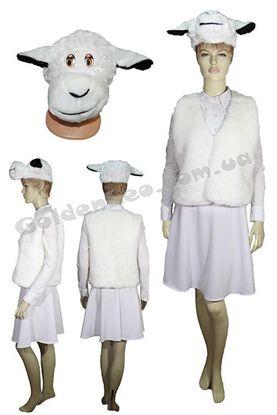 костюм Вівці