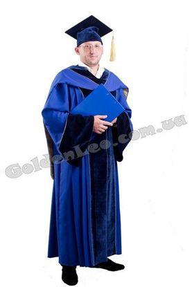костюм професора прокат