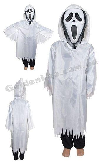 костюм Привид