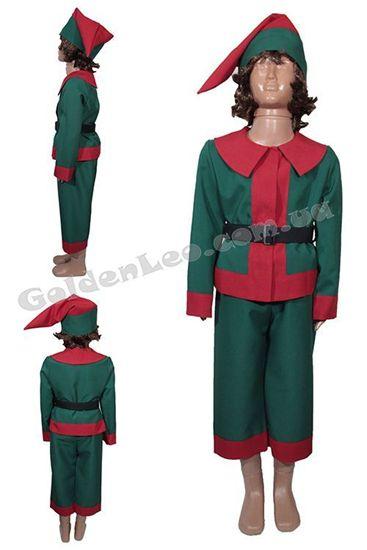 костюм ельфа