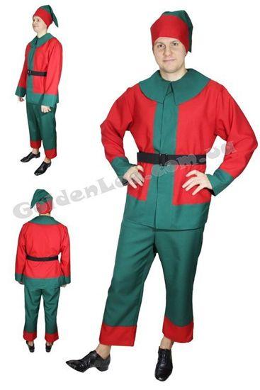 костюм Ельфа a035940f28c52