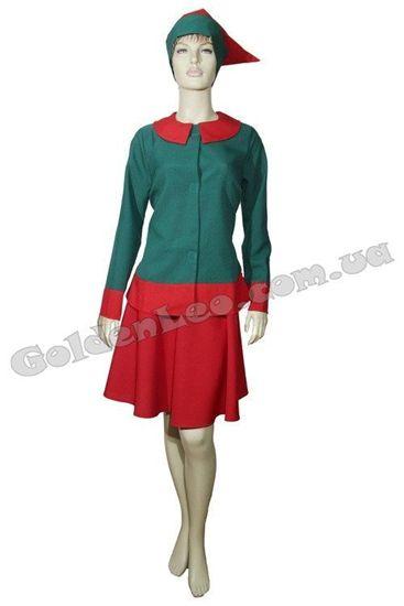 костюм Ельфа купити 53e964721c2a8