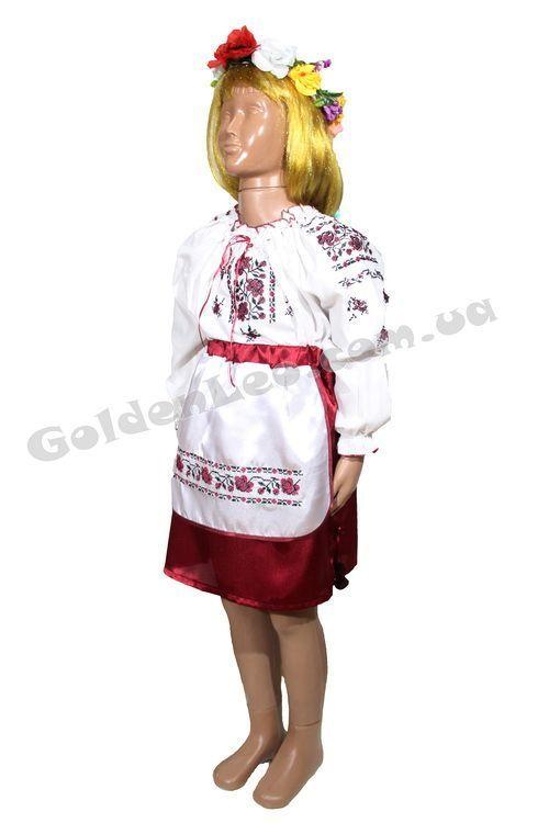 Украинский национальный костюм національний костюм Українки костюм Українка  костюм Украинки Украинский костюм ce99b05b92cac