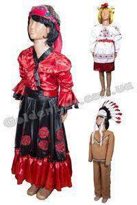 Изображение для категории Национальные костюмы прокат
