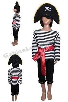 костюм пирата купить