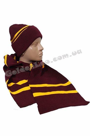 Шарф и шапка Гарри Поттера