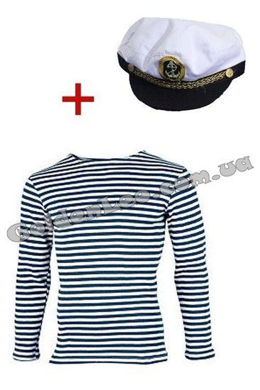 Набор Моряка тельняшка, шапка