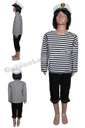 костюм моряка