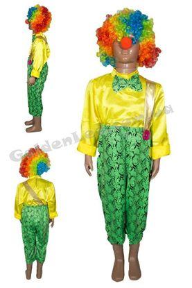 костюм Клоуна купить