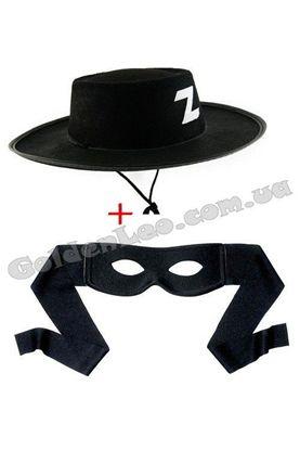 Шляпа и очки Зорро