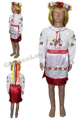 Украинский костюм для девочки
