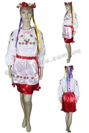 Український костюм 146f5d22b9be6