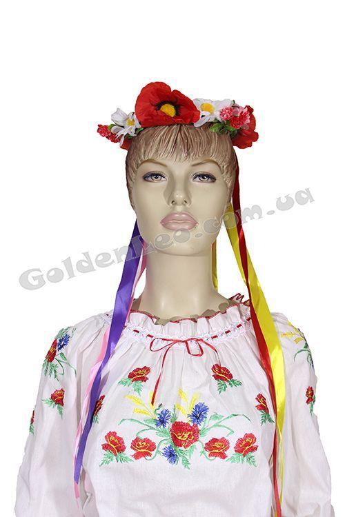 Украинский костюм Украинский костюм для девушки Украинский костюм для  девушки купить Украинский национальный ... f559aac9b7e30