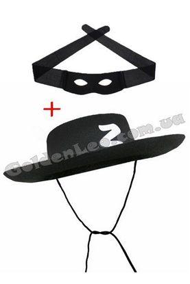 Детский наборЗорро шляпа и маска