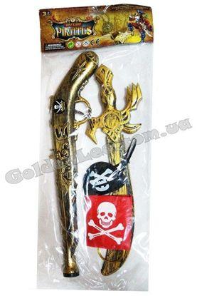 Набор  Пирата детский