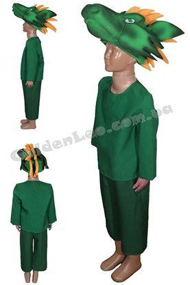 костюм дракон