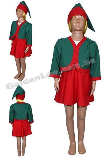костюм эльф для девочки
