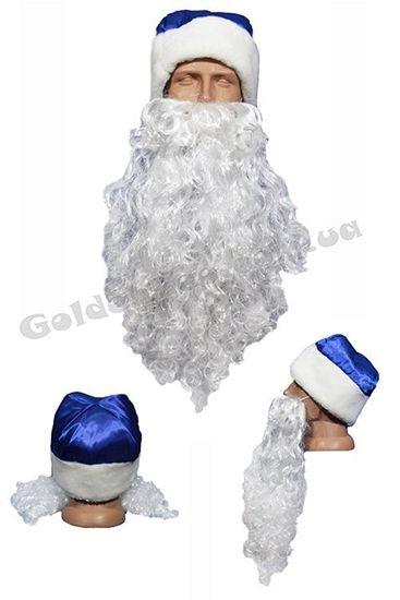 густая борода Деда Мороза