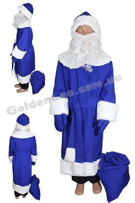 костюм Дід Мороз синій