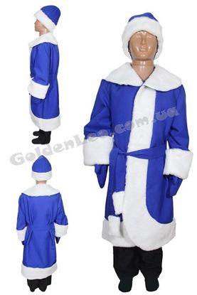 костюм Морозко