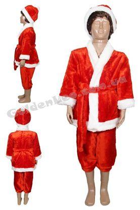 костюм Новый Год