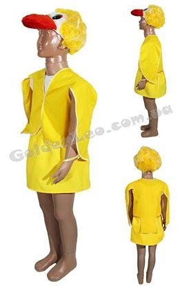 костюм утенок для девочки