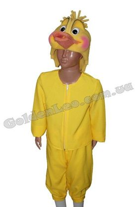 карнавальний костюм каченя