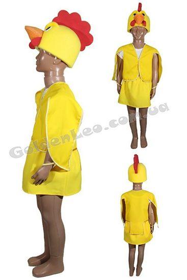 костюм цыпленок прокат