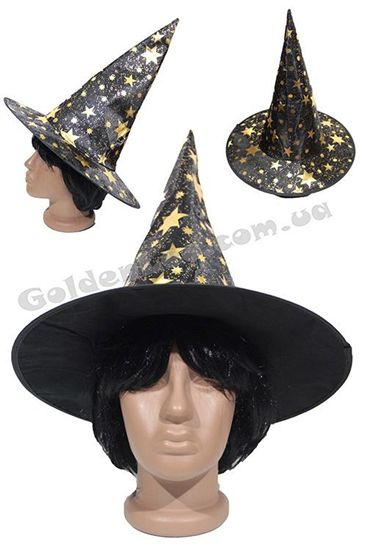 шляпа звездочета