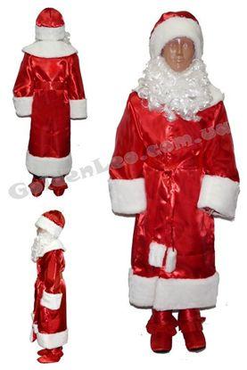 костюм Діда Мороза прокат