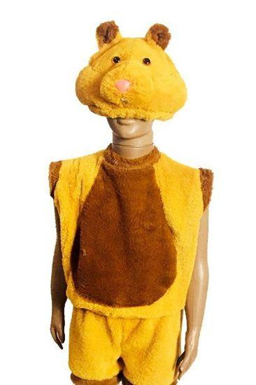 костюм хомяк