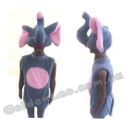 костюм слона прокат