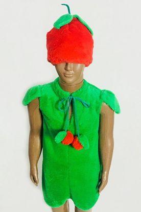 костюм ягода