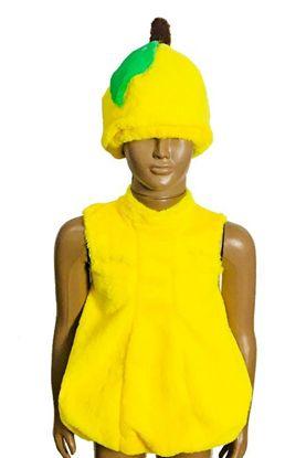 костюм груша