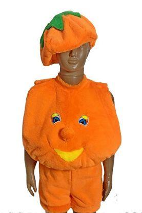 костюм мандарин