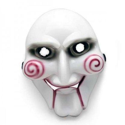 маска Пила