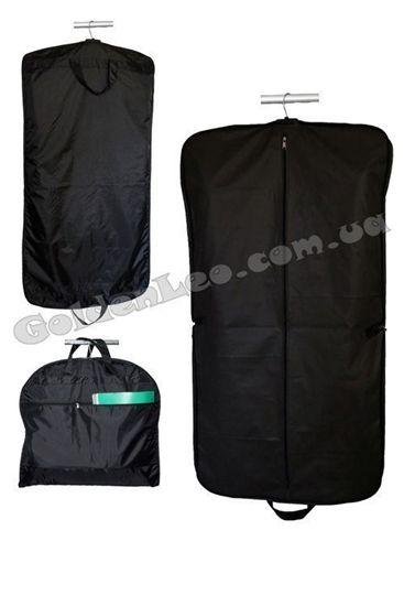 чохол-сумка для костюма