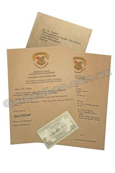 Письмо о зачислении в Хогвартс
