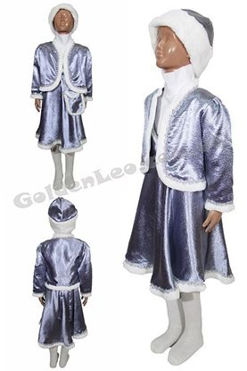 костюм Снегурочка