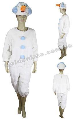 костюм Сніговика